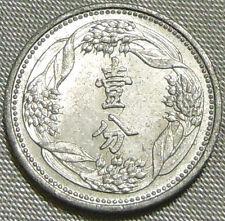 WW2 Japan Puppet State Manchuria Coin Year 6 Manchukuo WWII Manchu Province