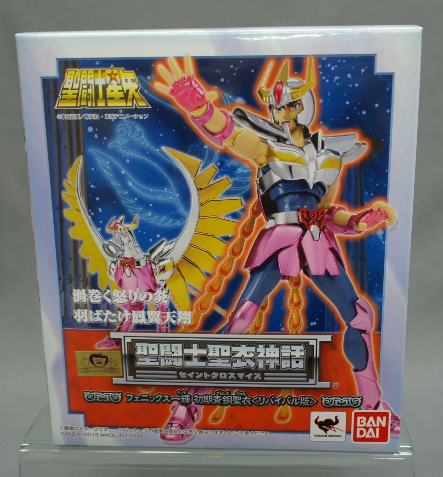 Saint Seiya Myth Cloth EX Ikki Phoenix (Early Bronze) Revival Edition Bandai NEW