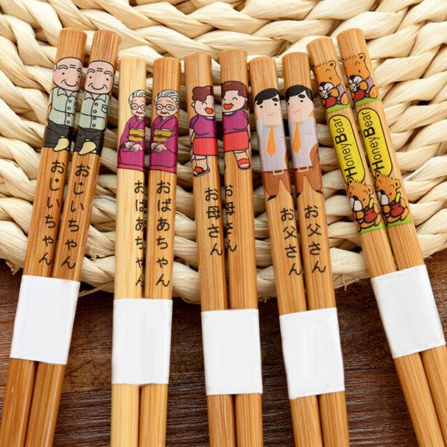 5 Pairs Set Japanese Chinese Style Bamboo Wood Chopsticks-UK Seller