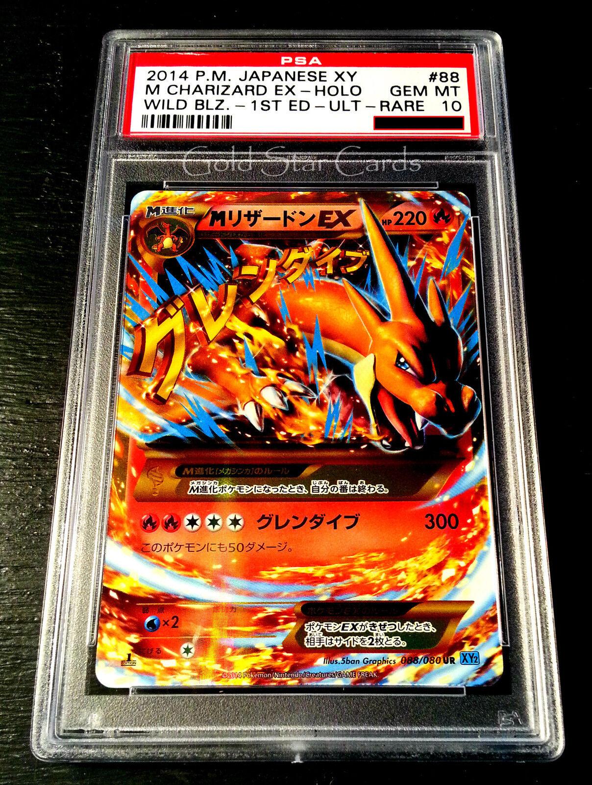 PSA 10 10 10 GEM MINT Mega Charizard EX XY2 Wild Blaze 088 080 JPN 1st Ed Pokemon Card e9c485