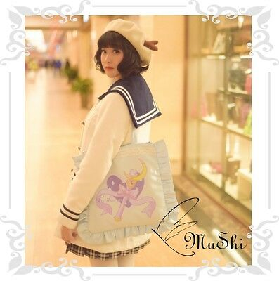 40x40cm Sailor Moon Sweet Lolita Girl Ruffle Satin Handbag Tote Shoulder Bag Cos