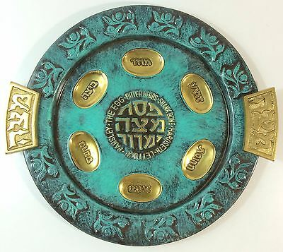 Vintage Copper Brass Verdigris Seder Plate Made in Israel Judaica Passover