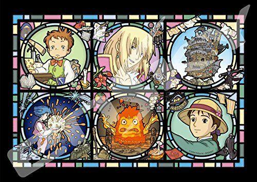 208-piece jigsaw puzzle Howl/'s Moving Castle Magic Castle news Art Cryst...