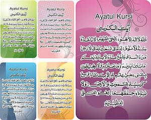 Image Is Loading Ayat Wallet Credit Cards Ul Kursi Gifts