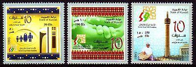 Mittlerer Osten Diskret Kuwait 2004 ** Mi.1800/02 Moschee Mosque Foundation Eine GroßE Auswahl An Farben Und Designs Kuwait