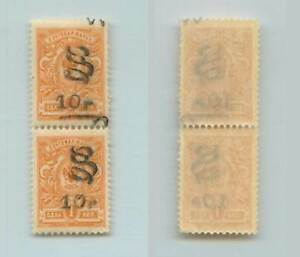 Armenia 1920 SC 145a mint handstamped type F or G black  pair . f7273