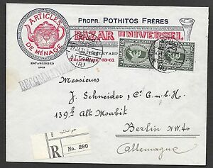 Egypt covers 1932 R-Firmcover from ATTARIN! to Berlin Not common!