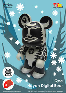 "New - Qee - Hayon - Digital - Toy2r - 2.5"" - Kidrobot - Vinyl urban street art"