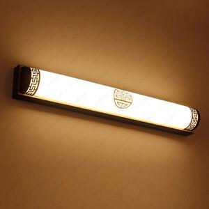 CINESE stile retrò LED Lampada Parete Acrilico comò trucco specchio luce illuminazione VANITY