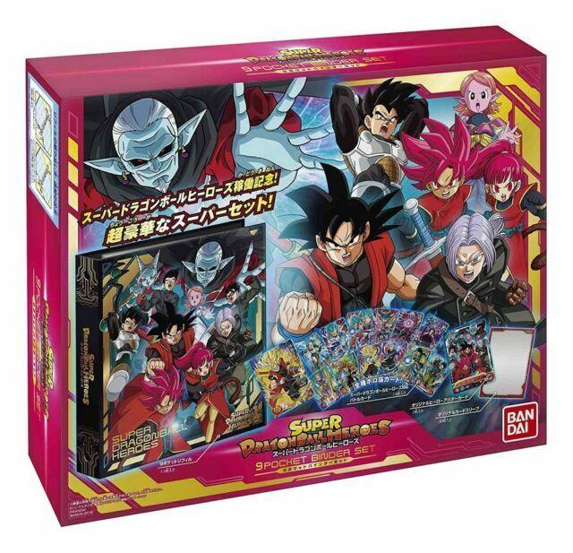 NEW Bandai Super Dragon Ball Heroes Official 9 Pocket Binder Transcendence Set