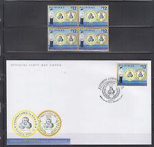 Philippine Stamps 2017 Cosmos (Masonic) Lodge 100 Years B/4 + FDC