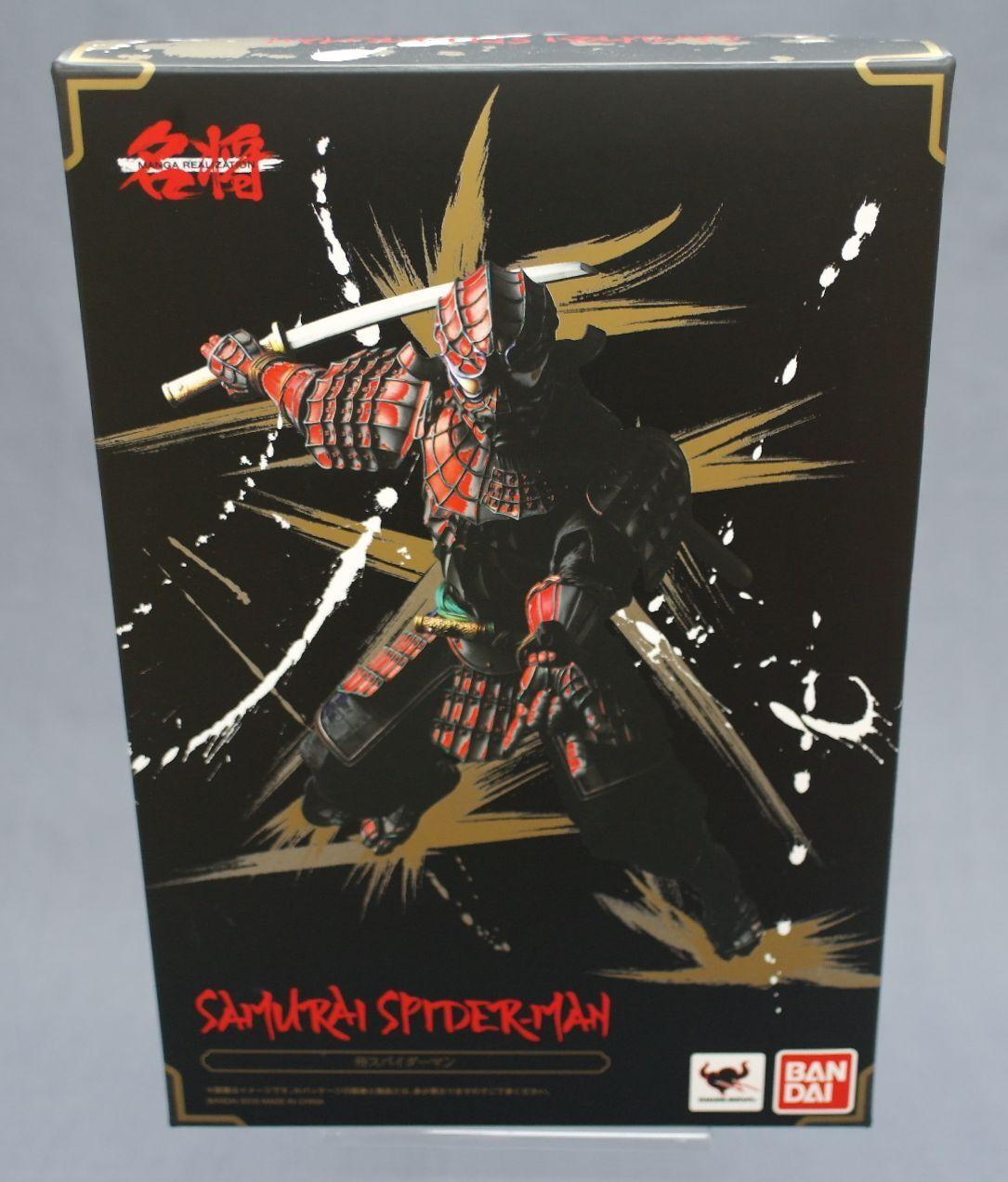 Meishou MANGA REALIZATION Samurai Spider Man Bandai Japan NEW