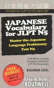 Japanese-Vocabulary-for-JLPT-N5-Master-the-Japanese-Language-Proficiency-Te