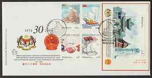 F314Z-MALAYSIA-2004-MALAYSIA-CHINA-DIPLOMATIC-RELATIONSHIP-STAMPS-amp-MS-ON-FDC