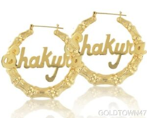 10kt Yellow Gold Bamboo Personalized Name Hoop Earrings Ebay