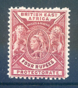 British-East-Africa-1896-1901-R4-carmine-lake-fine-mint-2018-11-17-03