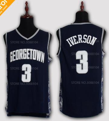 newest 3ccc5 c5246 Allen Iverson Stitched Throwback Georgetown Hoyas Basketball Jersey | eBay