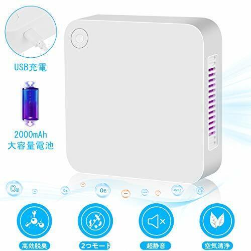 Ozone deodorizer small deodorizing machine mini air purifier 2000mAh large batte