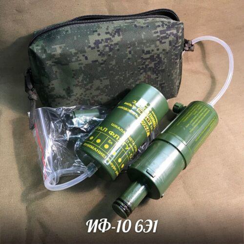 Original Russian Army water Filter RATNIK  If-10 6Е1  equipment set RATNIK