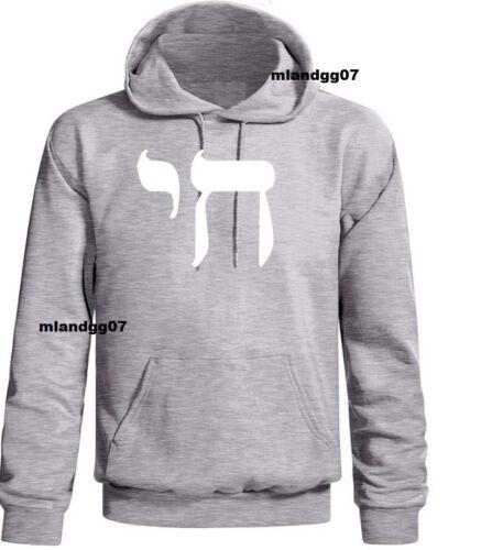 Chai Sweatshirt Hebrew Word Jewish Hoodie SIZES S-3XL