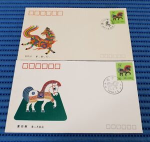 2X-1990-China-First-Day-Cover-T146-Lunar-Year-of-the-Horse