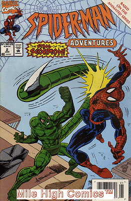 1994 spider man comic book
