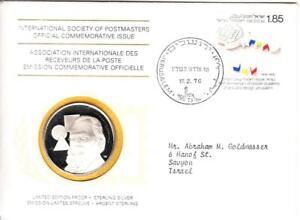 1976 Int'l Society of Postmasters Bezalel Academy of art-Jerusalem Silver Medal