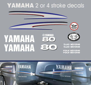 YAMAHA-80hp-2-stroke-and-4-stroke-outboard-decals