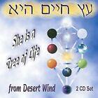 She Is a Tree of Life by Desert Wind (CD, Jul-2001, 2 Discs, Desert Wind)