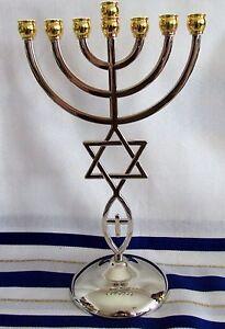 "Messianic Jewish Star of David 7 Branch Gold Silver Temple Menorah 9"" Tall"
