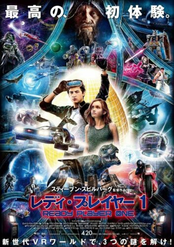 "Ready Player One Movie 2018 Steven Spielberg Japanese Poster 21×14 27×40/"" 32×48/"""