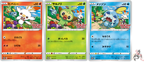 Pokemon Card Japanese Scorbunny Grookey Sobble 006 007 008 S P Promo Mint Ebay You can find grookey in the following locations: details about pokemon card japanese scorbunny grookey sobble 006 007 008 s p promo mint
