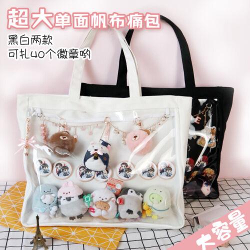 Japanese Lolita Large capacity Shoulder Bag Itabag Cosplay Transparent Handbag#3