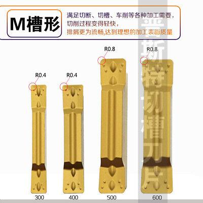 MRMN400-M P3035 4mm carbide inserts For steel 10pcs