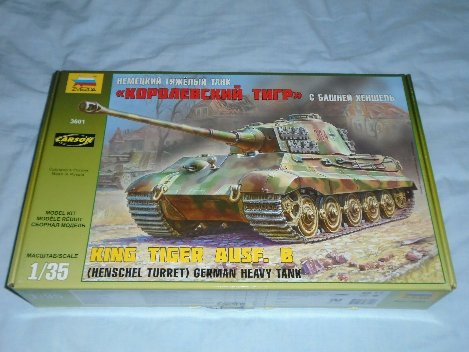 ZVEZDA MODELS 1 35 MODEL KIT 3601 WW2 GERMAN KING TIGER TANK AUSF.B.