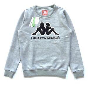 large discount new concept cheapest price Details about NWT Gosha Rubchinskiy x Kappa Men's Gray Logo Crewneck  Sweatshirt M L AUTHENTIC