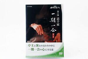 NHK-la-ceremonia-del-te-Omotesenke-Ichigo-2-DVD-Japon-nuevo-F-S