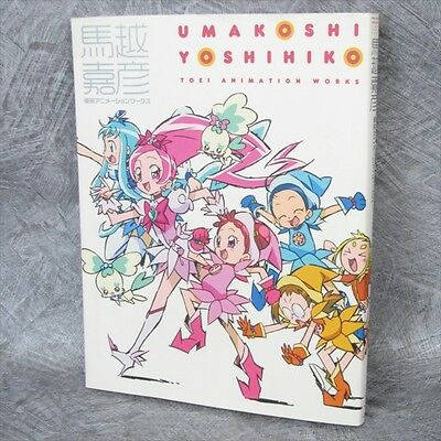 YOSHIHIKO UMAKOSHI Toei Animation Works Art Material Ojamajo Doremi Book *