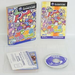 PUYO-PUYO-FEAVER-Game-Cube-Nintendo-For-JP-System-1048-gc