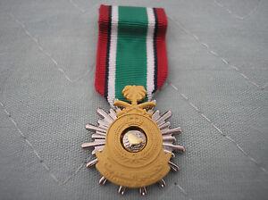 MILITARY-MEDAL-KUWAIT-LIBERATON-MEDAL-SAUDI-MINIATURE