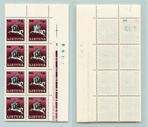 Lithuania-1993-SC-450-MNH-missing-00-and-stars-block-of-8-f2697