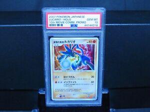 Pokemon-Japanese-10th-Anniversary-Lucario-Promo-Holo-PSA-10-GEM-Mint
