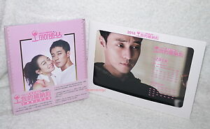 Details about Oh My Venus OST (KBS TV Drama) Taiwan Ltd CD+DVD+6 Calendar  Cards
