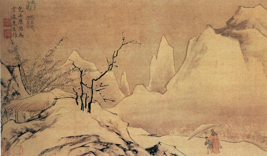 3D Lauffläche Schnee Abbildung Abbildung Abbildung Tapete Wandgemälde Tapete Tapeten Bild Familie DE | Shop  3dd0e8