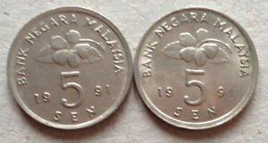 Second-Series-5-sen-coin-1991-2-pcs