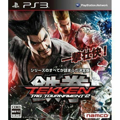 Ps3 Tekken 6 The Best Japan Game At0102 For Sale Online Ebay