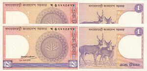 Bangladesh-1-Taka-ND-p6Bc-x-2-Pieces-UNC