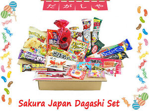 Sakura-Japan-Dagashi-Set-Japanese-Candy-Chocolate-Snacks-20-Pieces-Box-NEW