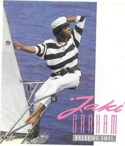 JAKI-GRAHAM-BREAKING-AWAY-7-034-VINYL-SINGLE
