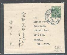 MALAYA STRAITS SETTLEMENTS (PP2508B) KGV 2C SINGLE FRANK RAFFLES HOTEL TO JAPAN